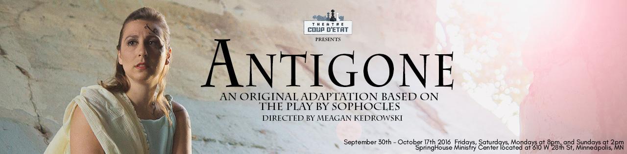 Antigone at Theatre Coup D'etat