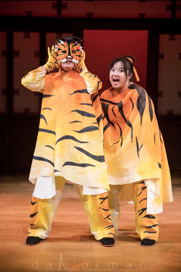 Theater Mu Tiger Tail